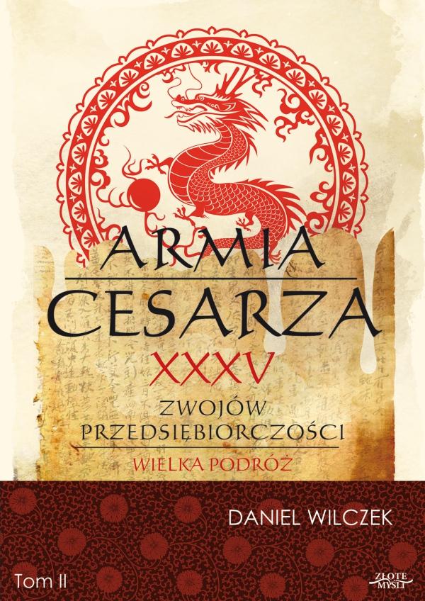 Armia Cesarza II